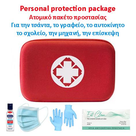 Ατομικό πακέτο προστασίας Εβδομαδιαίο