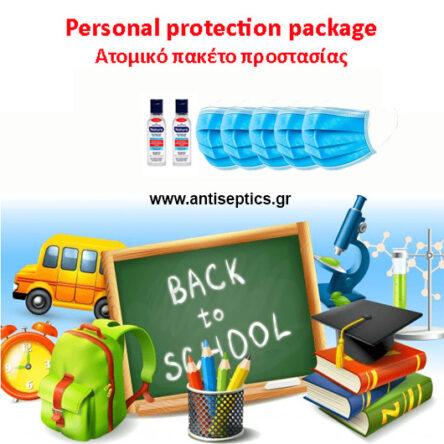Ατομικό πακέτο προστασίας School pack
