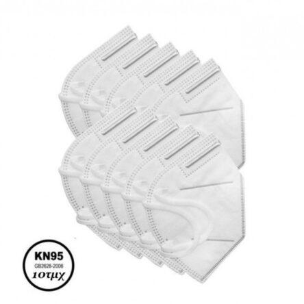 Μάσκα Προσώπου Πολλαπλών Χρήσεων με Λάστιχο KN95 10τμχ