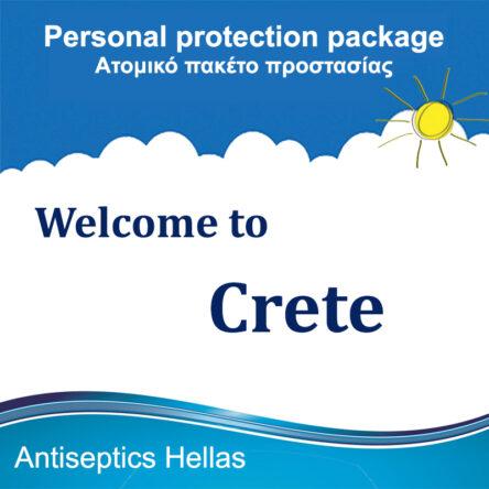 Ατομικό πακέτο προστασίας για  Ξενοδοχεία, Ενοικιαζόμενα Δωμάτια και  Επιχειρήσεις στην Κρήτη