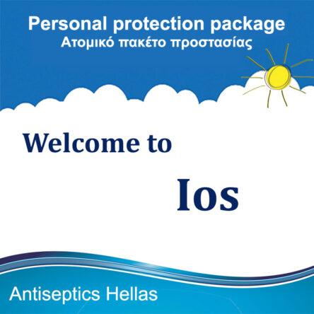 Ατομικό πακέτο προστασίας για  Ξενοδοχεία, Ενοικιαζόμενα Δωμάτια και  Επιχειρήσεις στην Ιο