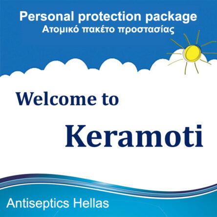 Ατομικό πακέτο προστασίας για  Ξενοδοχεία, Ενοικιαζόμενα Δωμάτια και  Επιχειρήσεις στην Κεραμωτή