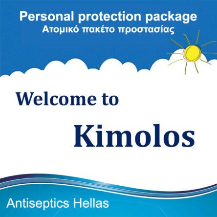 Ατομικό πακέτο προστασίας για  Ξενοδοχεία, Ενοικιαζόμενα Δωμάτια και  Επιχειρήσεις στην Κίμωλο