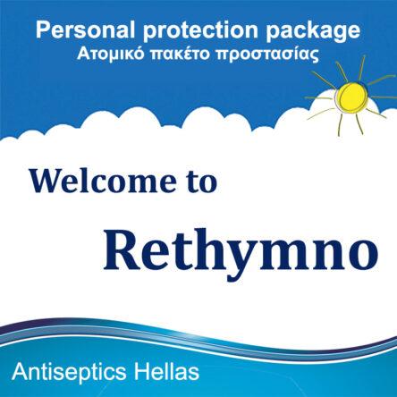 Ατομικό πακέτο προστασίας για  Ξενοδοχεία, Ενοικιαζόμενα Δωμάτια και  Επιχειρήσεις στο Ρέθυμνο