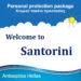 Ατομικό πακέτο προστασίας για  Ξενοδοχεία, Ενοικιαζόμενα Δωμάτια και  Επιχειρήσεις στην Σαντορίνη