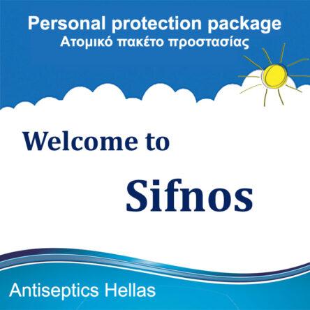 Ατομικό πακέτο προστασίας για  Ξενοδοχεία, Ενοικιαζόμενα Δωμάτια και  Επιχειρήσεις στην Σίφνο