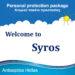Ατομικό πακέτο προστασίας για  Ξενοδοχεία, Ενοικιαζόμενα Δωμάτια και  Επιχειρήσεις στην Σύρο