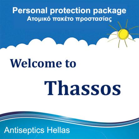 Ατομικό πακέτο προστασίας για  Ξενοδοχεία, Ενοικιαζόμενα Δωμάτια και  Επιχειρήσεις στην Θάσο