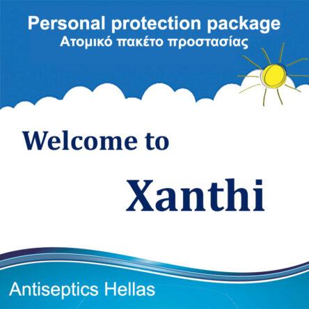 Ατομικό πακέτο προστασίας για  Ξενοδοχεία, Ενοικιαζόμενα Δωμάτια και  Επιχειρήσεις στην Ξάνθη