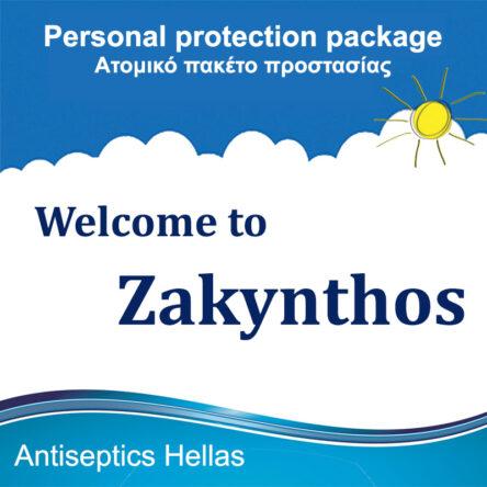 Ατομικό πακέτο προστασίας για  Ξενοδοχεία, Ενοικιαζόμενα Δωμάτια και  Επιχειρήσεις στην Ζάκυνθος