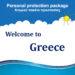 Ατομικό πακέτο προστασίας για  Ξενοδοχεία, Ενοικιαζόμενα Δωμάτια και  Επιχειρήσεις για όλη την Ελλάδα