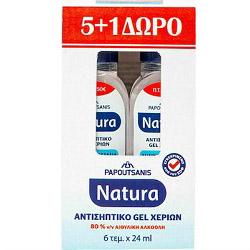 Papoutsanis Natura Αντισηπτικό Gel Χεριών 80% 6 x 24ml